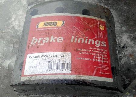 Рено Мажор: Замена накладок на тормозных колодках заднего моста